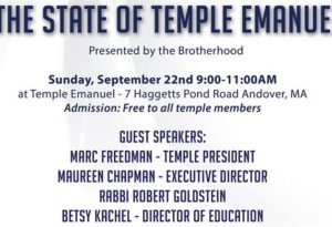 Temple Emanuel of Andover