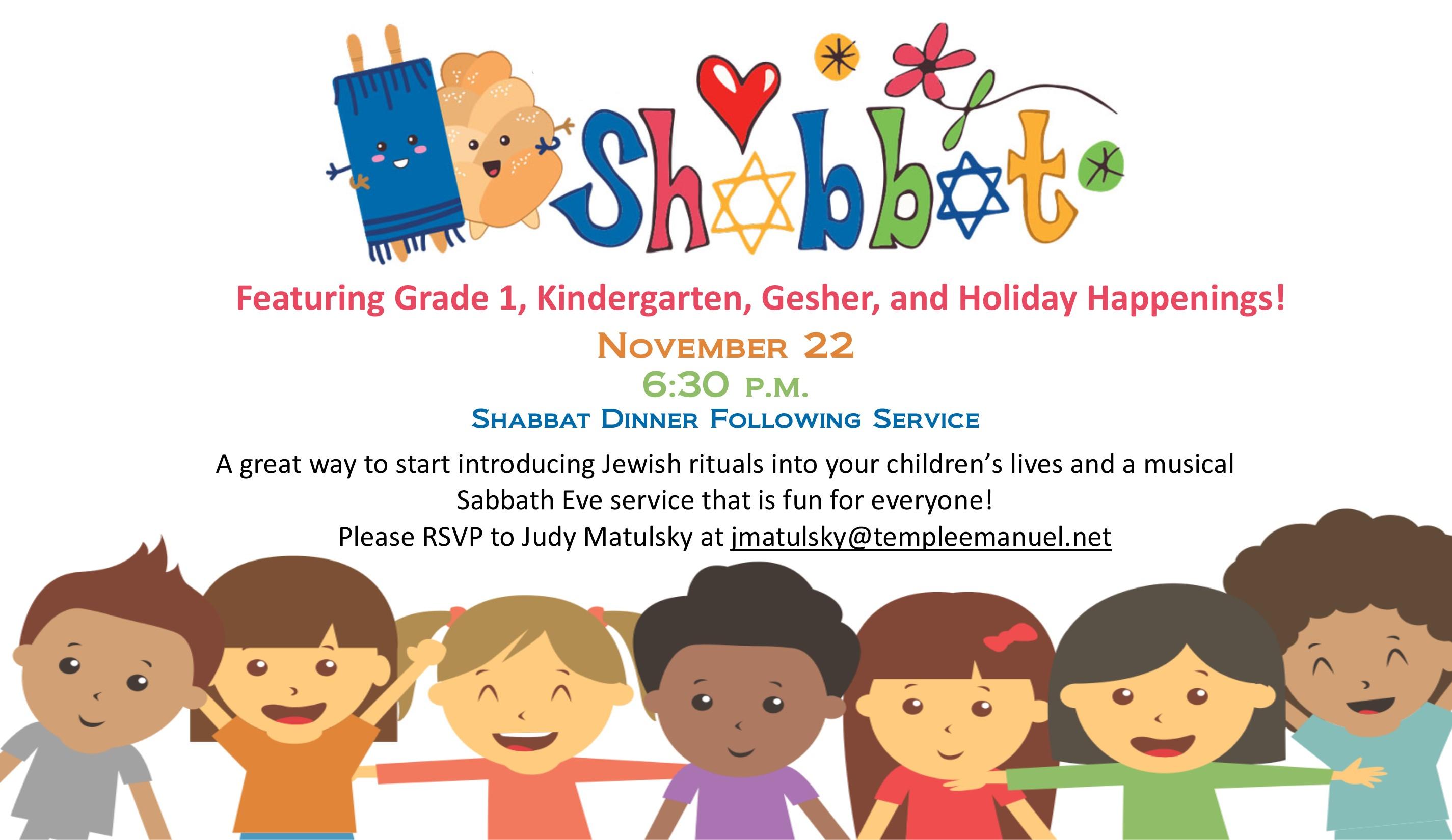 Tot Shabbat gesher HH and kindergarten grade 1 11.22.19
