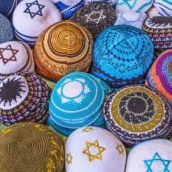 Kippah_Giving Feature_Square
