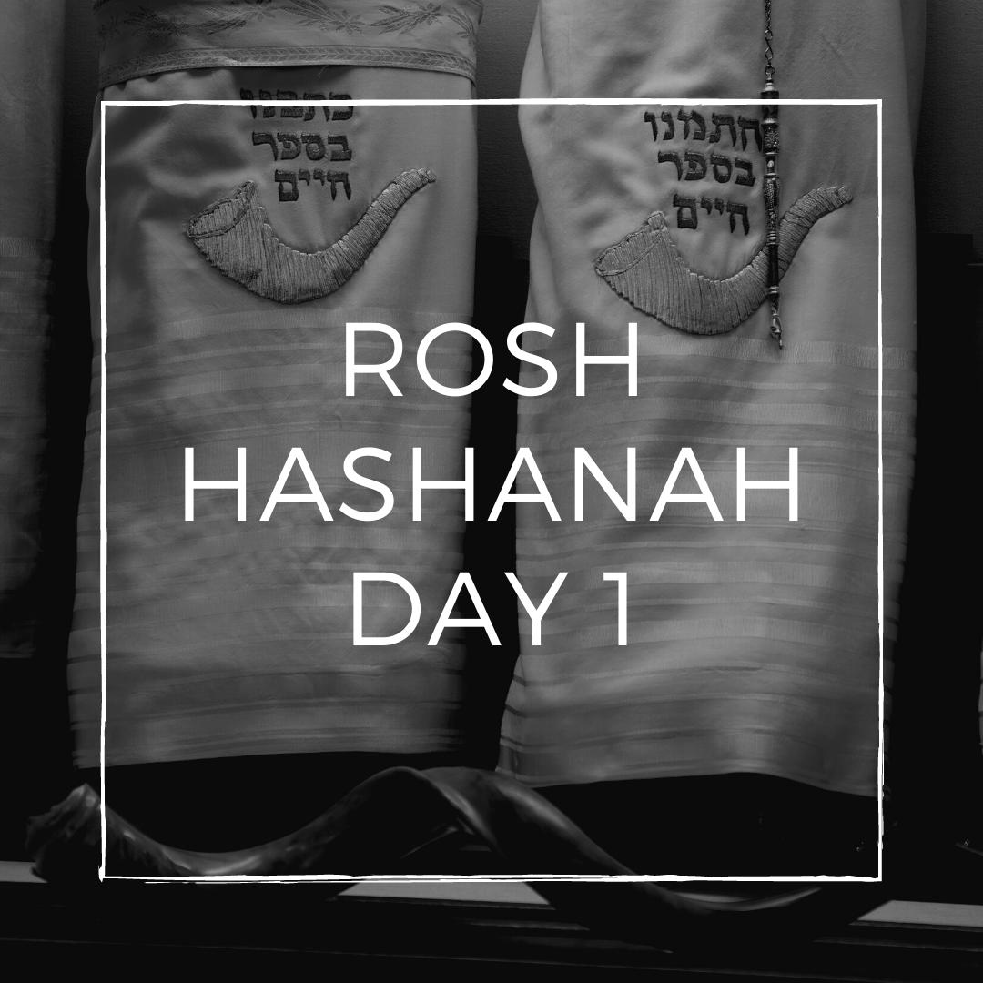 Rosh Hashanah v2